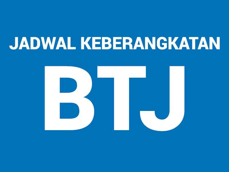 Jadwal Kedatangan Penerbangan Bandara Sultan Iskandar Muda , Banda Aceh